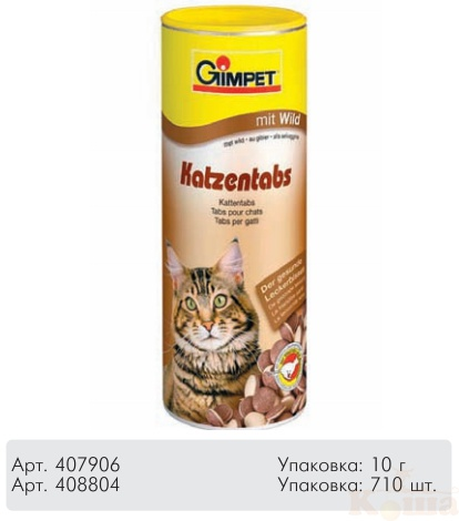Royal Canin для кошек купить в Новосибирске, цены на Royal